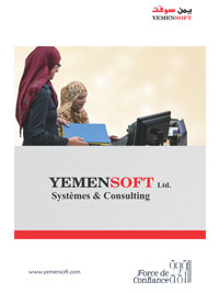 Specialized solutions by YemenSoft