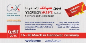 YemenSoft is participating in CeBIT from 16 to 20 Mar. 2015 in Hannover, Germany.