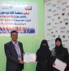 Yemen Soft offered a training course for the winning entrepreneurs and innovators in technical entrepreneurs competition
