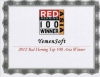 YemenSoft selected as a 2012 Red Herring Top 100 Asia